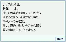 060307_1.jpg