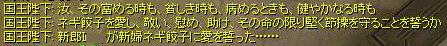 060307_3.jpg