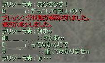 060412_2.jpg