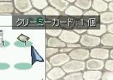 060415_2.jpg