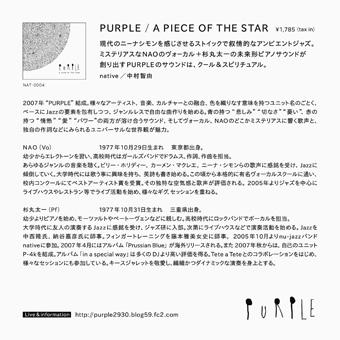 purpleflyer.jpg