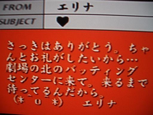 2007328.jpg