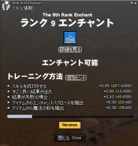 20061224161055.jpg