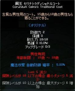 20061226044237.jpg