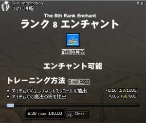 20061227025709.jpg