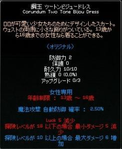 20061228022544.jpg
