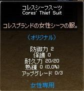 20061228022747.jpg
