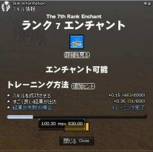 20070121033803.jpg