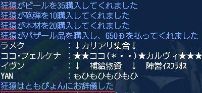 031509 223854
