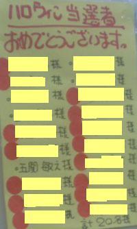 コピー ~ HIMG0002