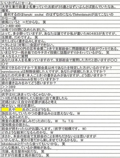 IT3003201110021624e880dc6e3e17.jpg