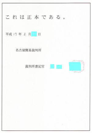IT3003201110021634e88190061593.jpg