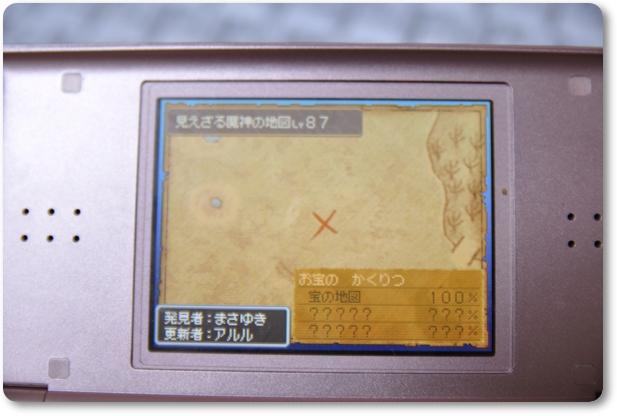 023_20090805201910.jpg