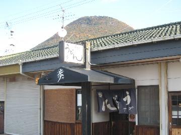 ayumi-iino0811-1.jpg