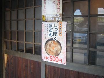 ayumi-iino0811-2.jpg