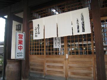 furukawa0811-1.jpg