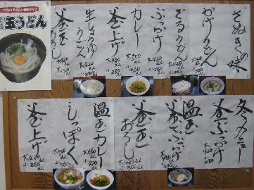 furukawa0811-2.jpg