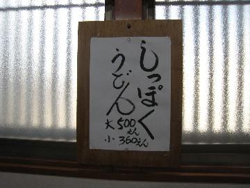 furukawa0811-3.jpg