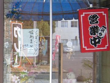 furusato-asahisinmati0812-2.jpg