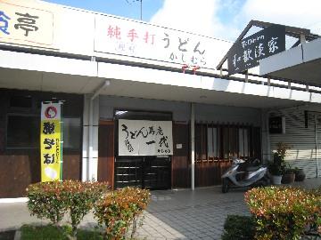 kasimura0811-1.jpg