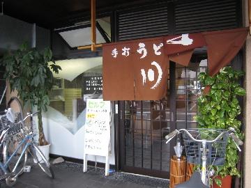 kawasen0811-1.jpg