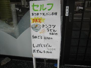 kawasen0811-2.jpg