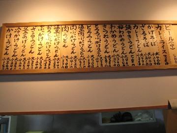 kawasen0811-4.jpg