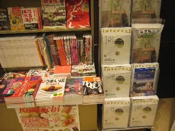 kinokuniya-marugame0812.jpg