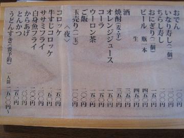 kuniyasu0812-5.jpg