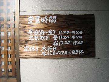 maharo0812-3.jpg