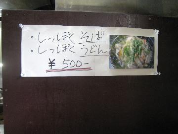 mandoguruma0812-3.jpg