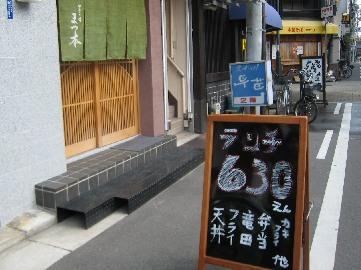 matumoto0811-1.jpg
