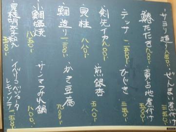 matumoto0811-2.jpg