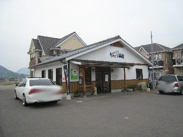 menzo0810-2.jpg