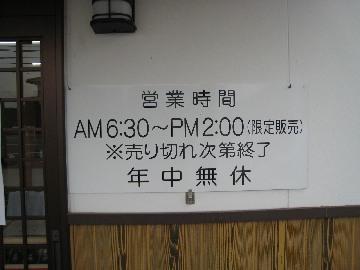 menzo0810-3.jpg