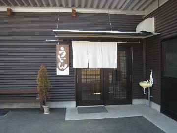 murao0812-1.jpg