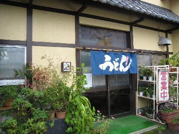 nakamura-oota0810-1.jpg