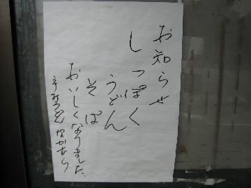nakamura-oota0810-3.jpg