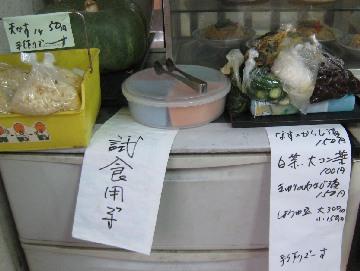 nakamura-oota0810-8.jpg