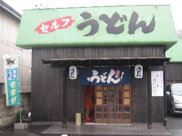 nobuya0811-1.jpg