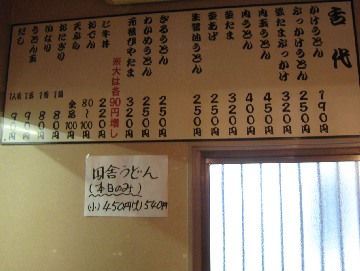 nobuya0811-2.jpg