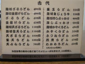 ogawa0811-4.jpg