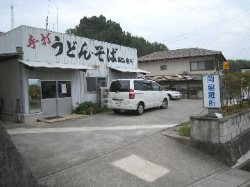 okaseimensyo0810-1.jpg