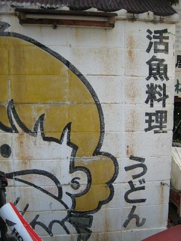 oosakaya1.jpg