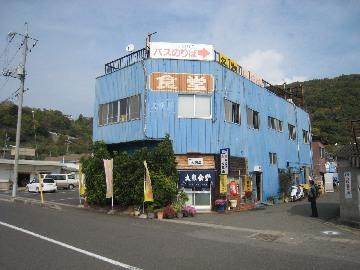 oosakaya2.jpg