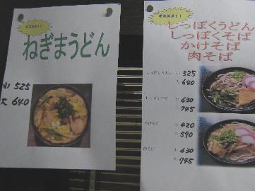 santoku0810-2.jpg