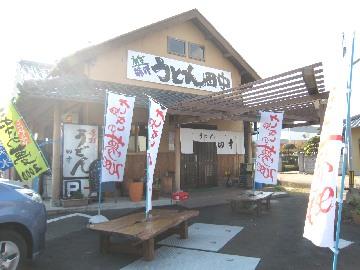 tanaka-hayasi0811-1.jpg