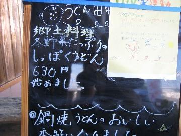 tanaka-hayasi0811-2.jpg