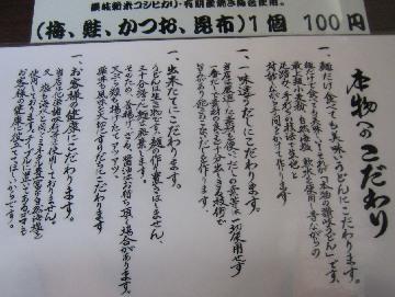 tudumiyamure0810-4.jpg