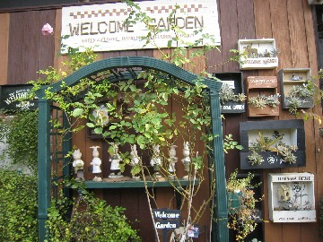 welcomegarden2.jpg